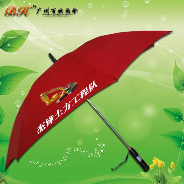 鹤山高尔夫雨伞 定制-杰峰土方工程 高尔夫伞 鹤山雨伞厂