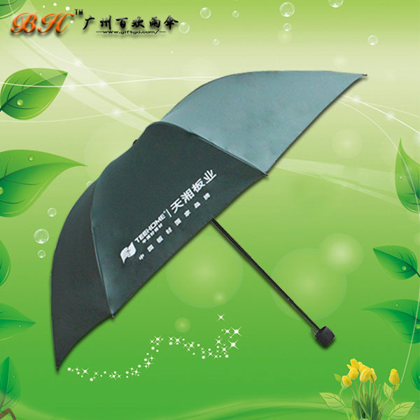【广州雨伞厂】定制-广州天湘板业广告三折伞  广告伞订做  广州雨伞批发