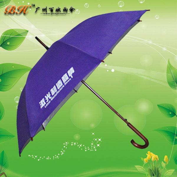 【广州雨伞厂】定制-激光制造雨伞 晴雨伞 雨伞厂 雨伞厂家