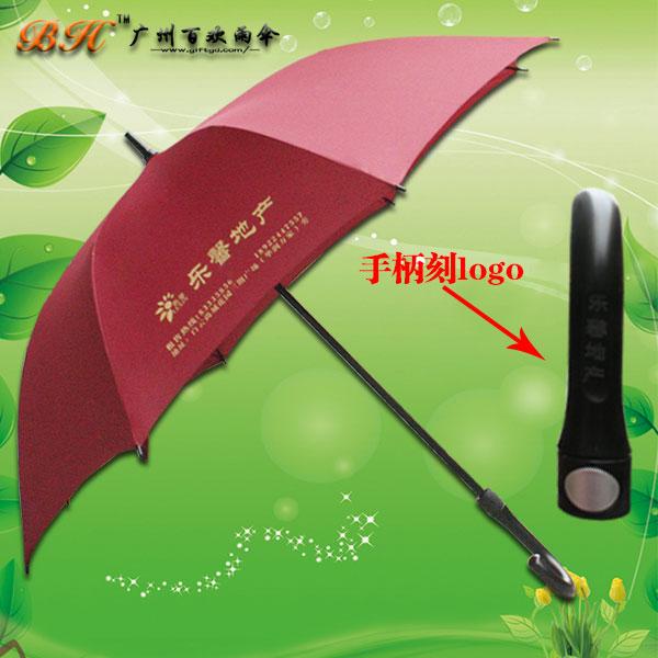 韶关雨伞厂 定制-乐馨地产广告伞   雨伞厂   雨伞厂家