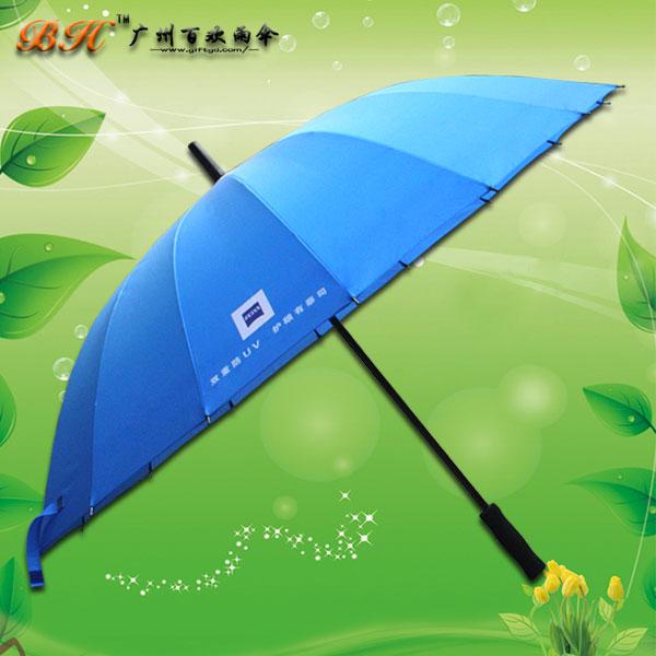 【雨伞厂家】定制-16K双重防UV直杆雨伞   直杆雨伞厂   制伞厂