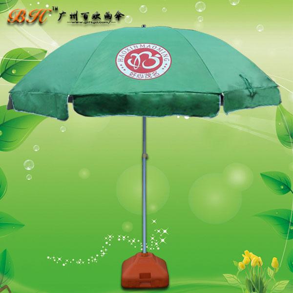 【广州太阳伞】定做-  茂名酒店广告太阳伞  遮阳伞厂   太阳制伞厂  广告太阳伞