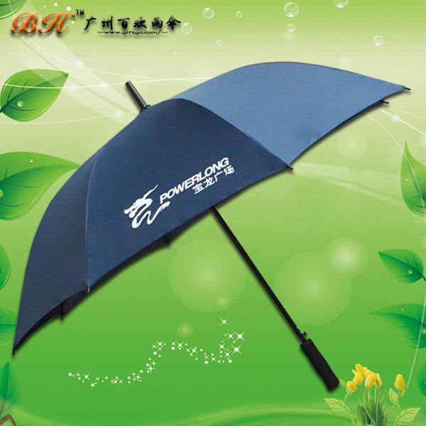 【鹤山高尔夫雨伞】定制-宝龙广场广告伞 高尔夫伞 鹤山雨伞厂
