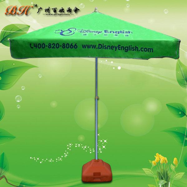【方形太阳伞】定制-广告露天庭院伞 四方沙滩伞 户外庭院伞
