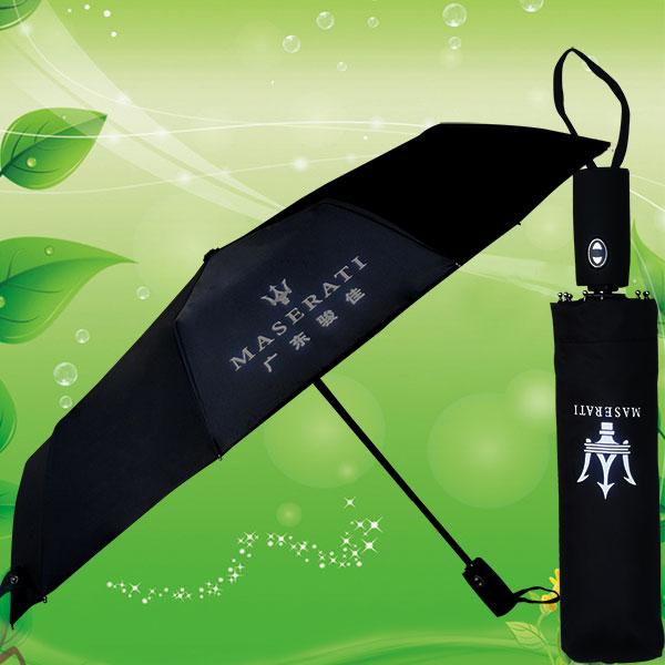 雨傘廠 定做自開收雨傘 廣州雨傘廠 廣告促銷自動傘 瑪莎拉蒂自開收雨傘