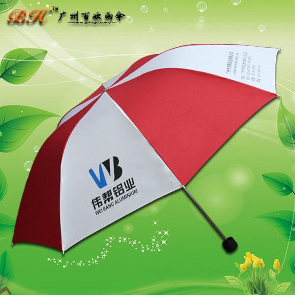 【雨伞加工厂】生产-伟帮铝业折叠伞  折叠广告伞  广告雨伞厂