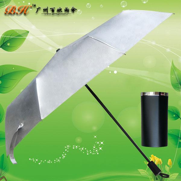 湛江雨伞厂 茂名太阳伞厂 湛江雨伞广告公司 三折雨伞广告