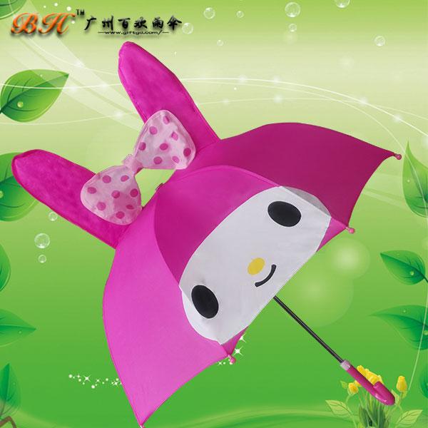 数码印儿童伞 儿童广告伞 大童伞 小童伞 儿童卡通伞