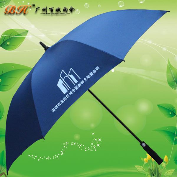 清远雨伞厂  生产-土地管理局雨伞 清远雨伞批发 清远广告礼品 太阳伞