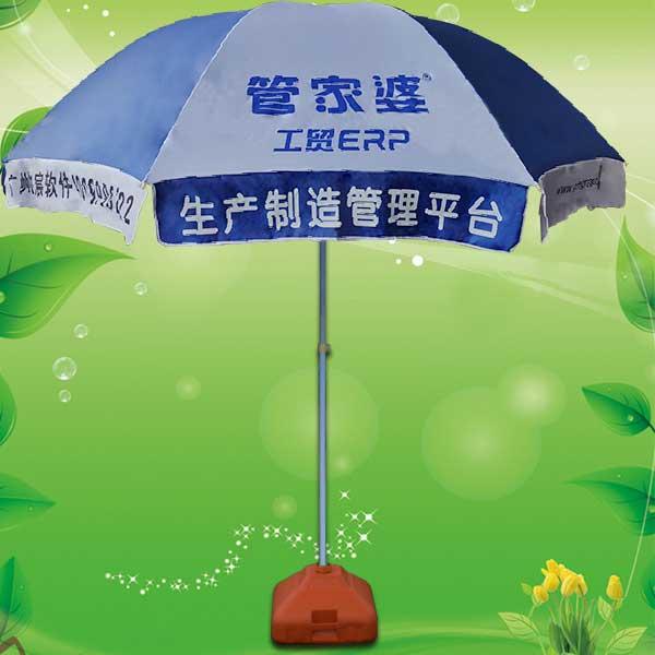 珠海太阳伞厂 定做-管家婆软件体验馆太阳伞 珠海百欢太阳伞厂 防风太阳伞