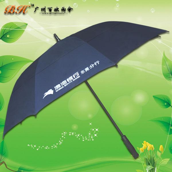 【雨伞订做】定制-东莞渤海银行礼品伞 高尔夫伞 广告雨伞 深圳雨伞厂