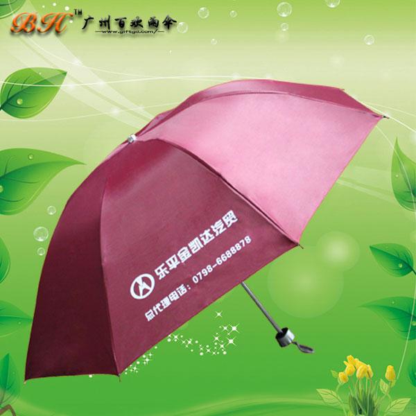 【广东雨伞厂】生产-野马汽车促销雨伞  雨伞厂家   广州雨伞厂