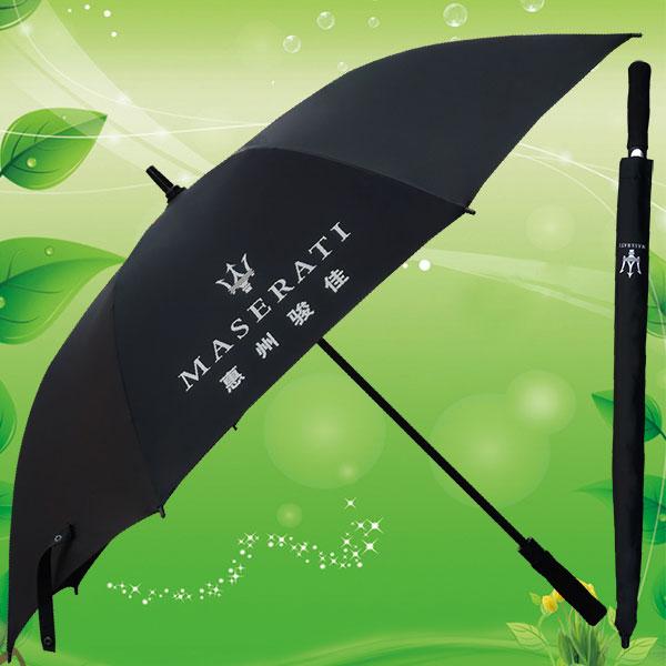 清远太阳伞厂 清远制伞厂 清远百欢雨伞厂 惠州玛莎拉蒂高尔夫雨伞