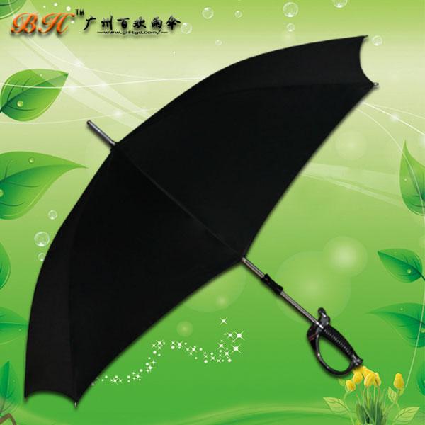 【广告雨伞】定做-西洋剑雨伞  广告伞  雨伞广告  促销雨伞