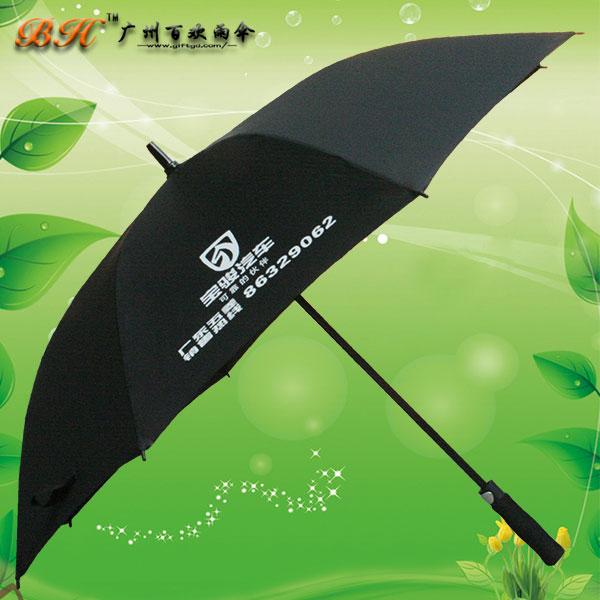 湛江雨伞厂 湛江雨伞定做 湛江太阳伞厂 湛江宝骏汽车高尔夫雨伞