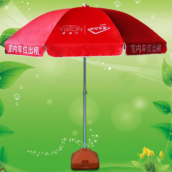 雨伞制造厂 太阳伞雨具厂 广告太阳伞厂 户外太阳伞 防风太阳伞