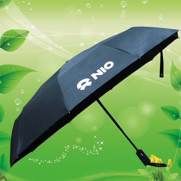 雨伞厂家 定做-蔚来汽车广告三折伞 广州雨伞厂家 广告雨伞
