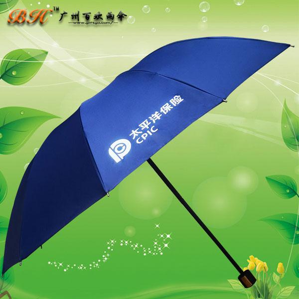 雨伞厂 广州雨伞厂 雨伞厂家 广州百欢雨伞有限公司 三折雨伞