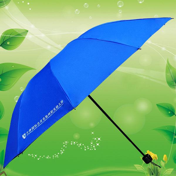 礼品公司 广告礼品雨伞 促销广告雨伞 雨伞有限公司 三折黑胶雨伞
