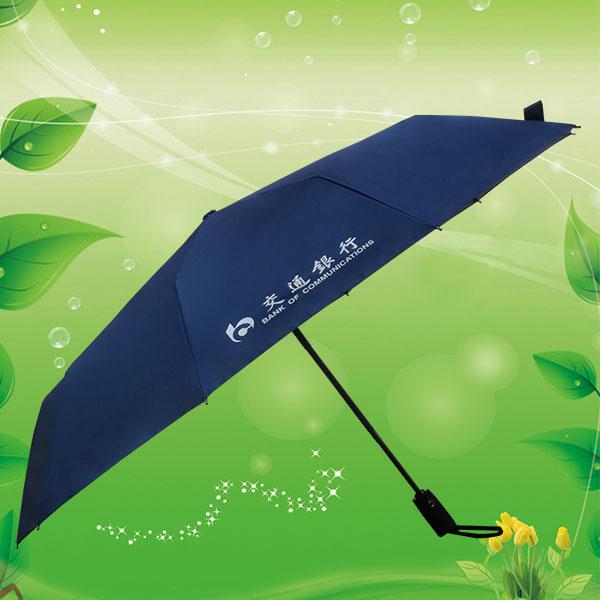 自動三折雨傘 全自動折疊雨傘 廣告雨傘定做 太陽傘工廠
