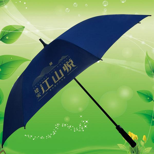南沙雨伞厂 南沙百欢雨伞厂 太阳伞定做 促销礼品伞 高尔夫广告伞