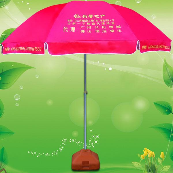太阳伞厂 广州太阳伞厂 太阳伞厂家 广告太阳伞 防风骨太阳伞