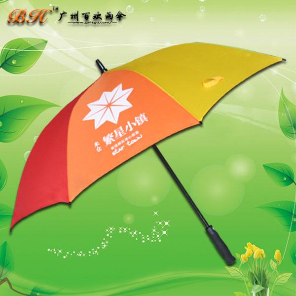 【雨伞厂】定制-繁星小镇高尔夫伞 直杆伞 广告雨伞 彩虹伞 雨伞厂家