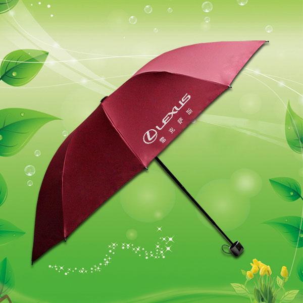 雨伞厂 百欢雨伞厂 雨具制品厂 广州雨伞厂 雨伞厂家