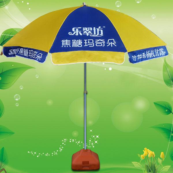 鹤山太阳伞厂 鹤山太阳伞加工厂 鹤山雨具厂 杨枝甘露防风太阳伞