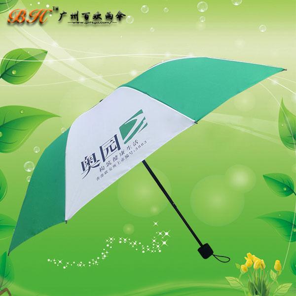 雨伞厂 三折广告雨伞 雨伞厂家 鹤山雨具加工厂 广州雨伞厂家