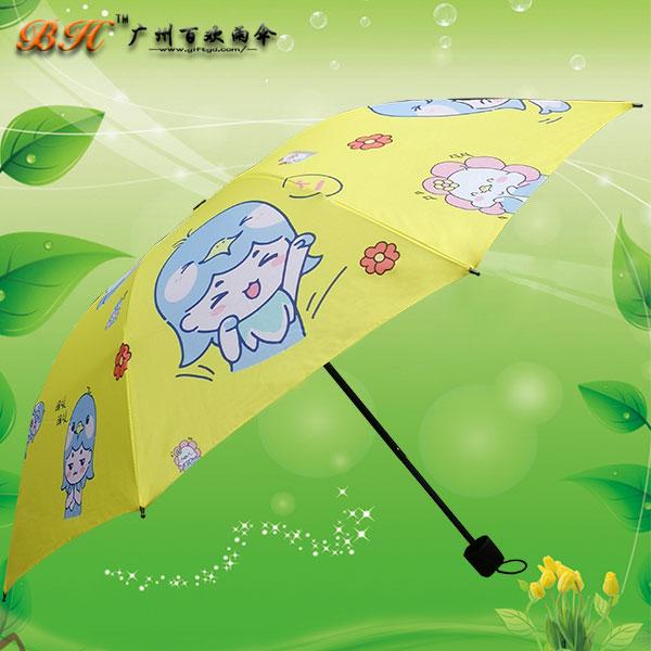 雨伞厂 雨伞加工厂 雨具生产厂 广州制伞厂 广告雨伞定做