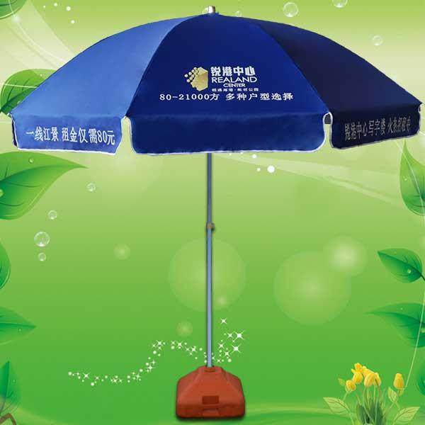 佛山太阳伞厂 生产-佛山锐港中心广告太阳伞 佛山百欢太阳伞厂 佛山雨伞厂