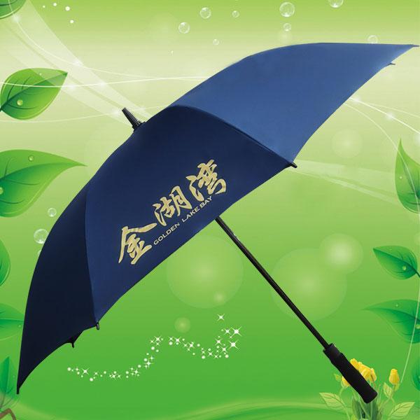 高尔夫伞 定制广告高尔夫雨伞 直杆伞定做 商务雨伞厂