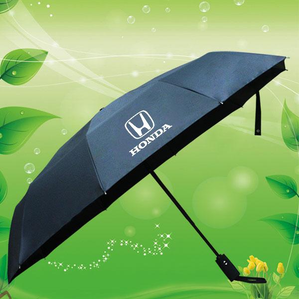 全自动雨伞 三折自动广告伞 自开收三折伞 自开收全自动雨伞
