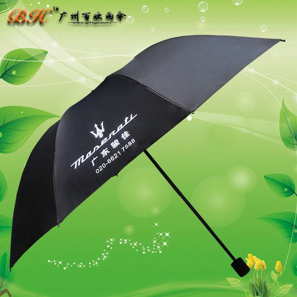 三折雨伞 精品伞架三折雨伞 25寸三折加粗雨伞 广告三折伞