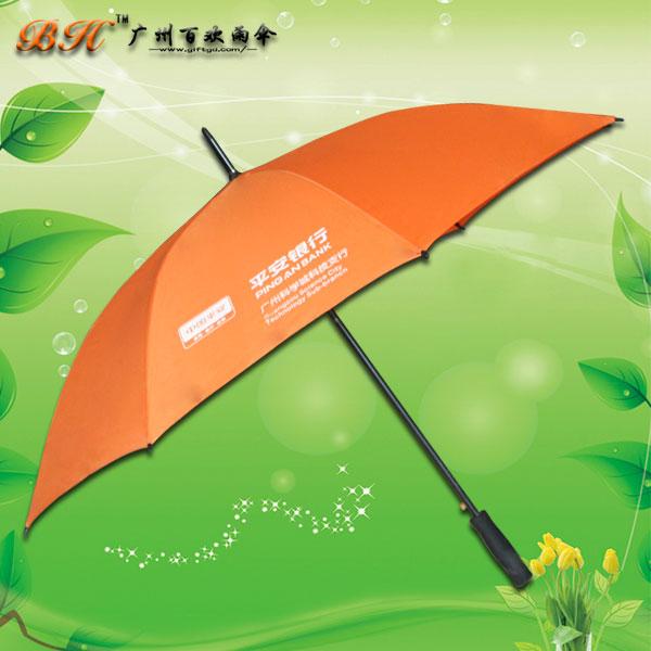 【雨伞厂家】定制-平安银行高尔夫伞 广告雨伞 赠品伞 雨伞批发