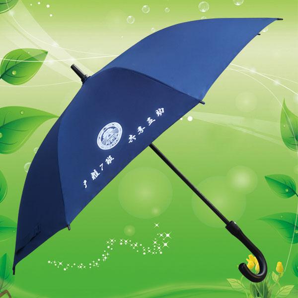 广告雨伞厂 遮阳雨伞 三折广告伞 商务雨伞 直杆广告礼品伞