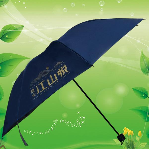 東莞制傘廠 三折廣告傘定做  戶外禮品雨傘定制 東莞太陽傘廠