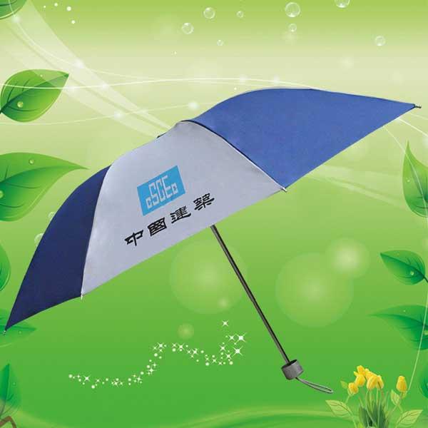 茂名雨伞厂 定制-中国建筑雨伞 茂名百欢雨伞厂 太阳伞厂 帐篷厂