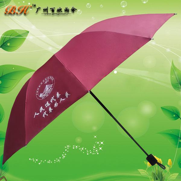 江门雨伞厂 10骨三折伞 江门制伞厂 江门市百欢雨伞厂