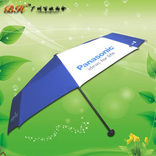 【东莞雨伞厂】生产-松下电器折叠伞  广告雨伞厂  雨伞厂家