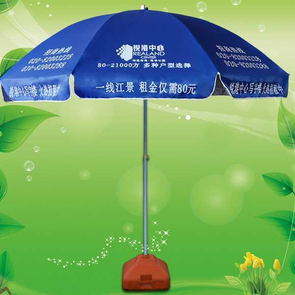 广州太阳伞厂 定做-52寸防风广告太阳伞 太阳伞定做 户外广告太阳伞