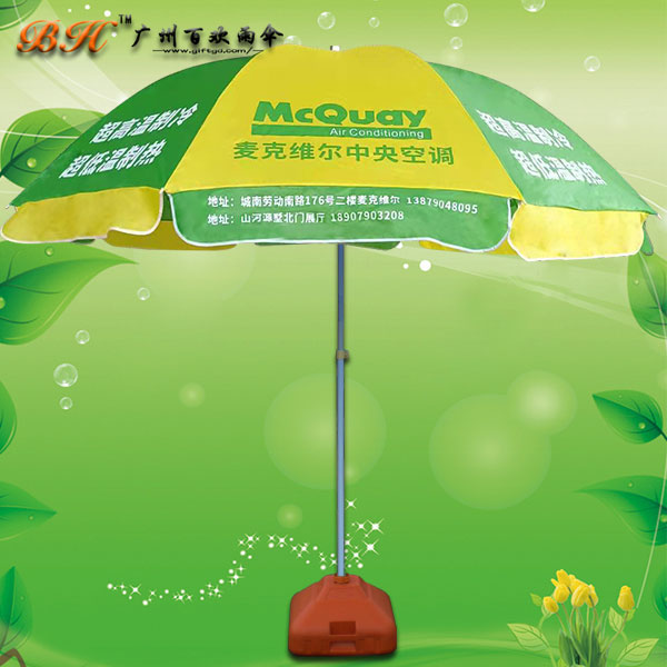 广告太阳伞 遮阳太阳伞厂 防风太阳伞 佛山太阳伞厂