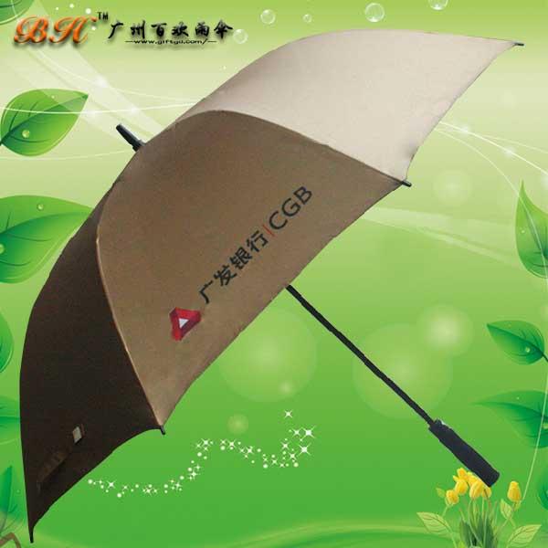 茂名雨伞厂 定做-广州广发银行直杆伞 茂名百欢雨伞 茂名制伞厂