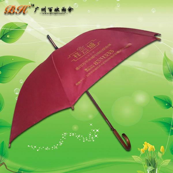 【雨伞厂】定制-云浮祥云地产广告伞 礼品伞 木柄伞 雨伞定制厂家