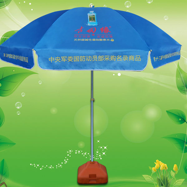 双骨太阳伞 百欢太阳伞厂 太阳伞厂家 广告太阳伞厂 太阳伞定做